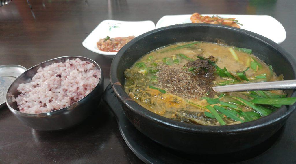 Food pilgrimage